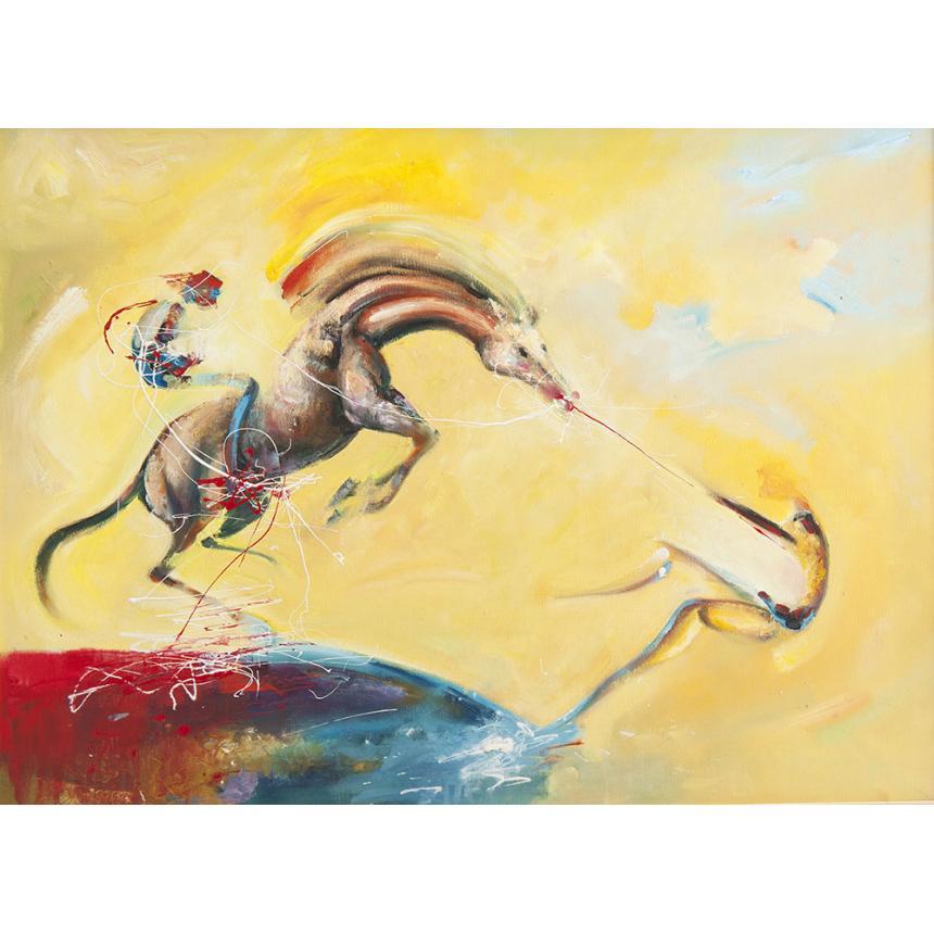 Πίνακας Ατίθασο Άλογο