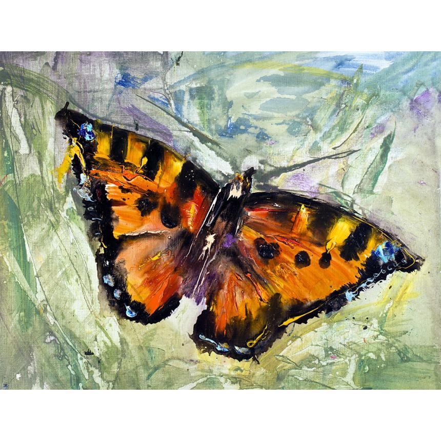 Κίτρινη Πεταλούδα