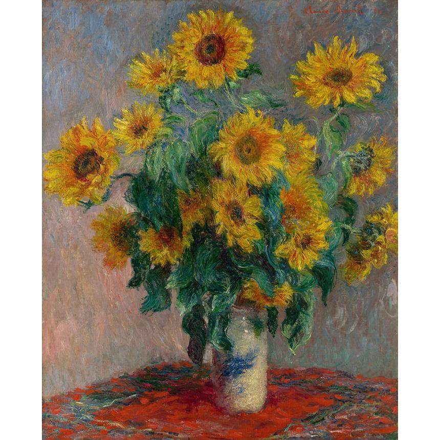 Πίνακας Claude Monet - Μπουκέτο από Ηλιοτρόπια