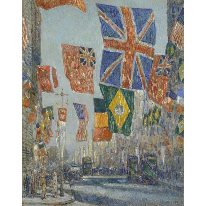 Δρόμος με σημαίες