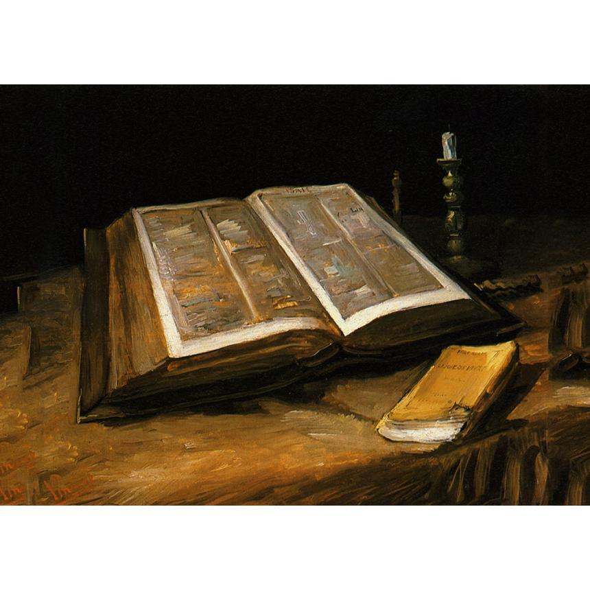 Πίνακας Van Gogh - Το βιβλίο