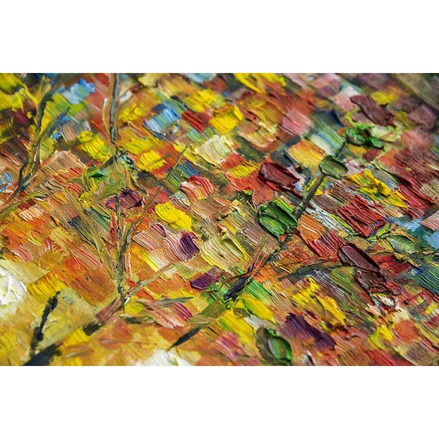 Abstract πολύχρωμες σπατουλιές